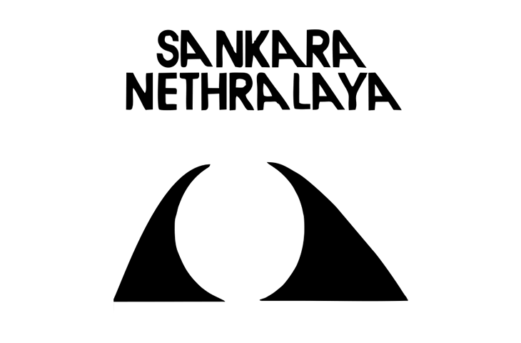 Sankara-TNQ-Ingage-image
